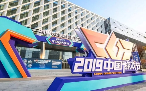 畅享泛娱乐盛宴,和掌游相约中国游戏节!