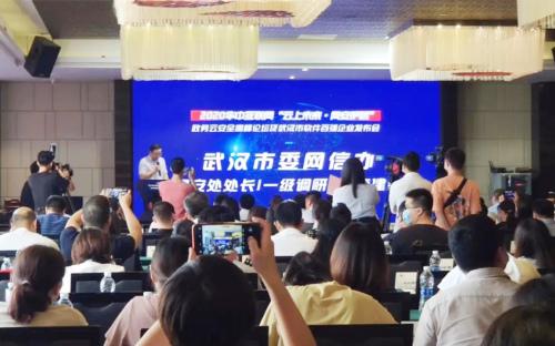 掌游科技荣获2020武汉市软件百强企业前20强!