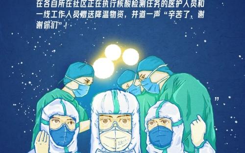 魂变科技开展全方位支援抗疫行动!